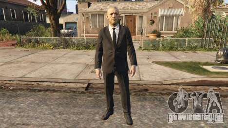 Conor Notorious McGregor для GTA 5 второй скриншот