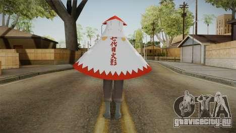 NUNS4 - Naruto Hokage v1 для GTA San Andreas третий скриншот