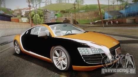 Audi Le Mans Quattro 2005 v1.0.0 YCH Dirt PJ для GTA San Andreas вид сверху