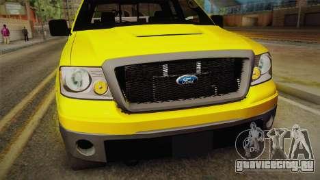 Ford F-150 2005 King Cab для GTA San Andreas вид справа