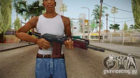 Saiga-12 для GTA San Andreas третий скриншот