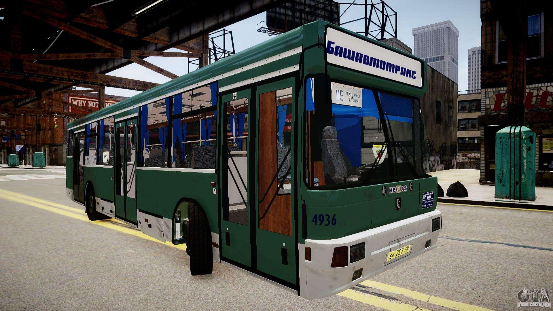автобус нефаз игры