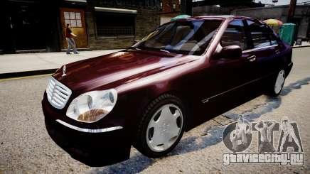 Mercedes-Benz S600 Special Edition для GTA 4