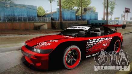 Nissan 180SX Drift для GTA San Andreas