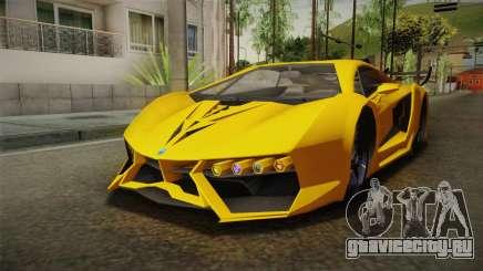 GTA 5 Pegassi Lampo для GTA San Andreas