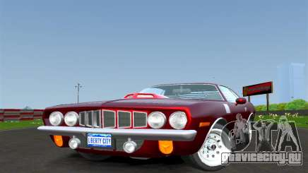 Plymouth Barracuda для GTA 4