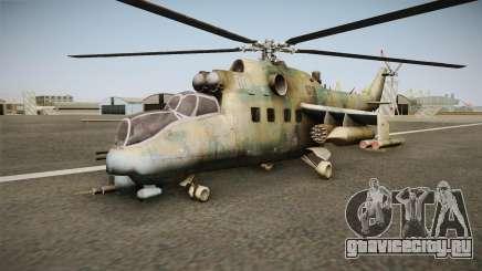 CoD Series - Mi-24D Hind Woodland для GTA San Andreas