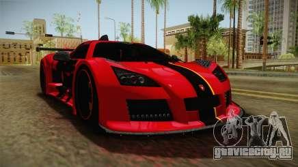 Gumpert Apollo Enraged для GTA San Andreas