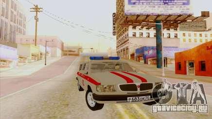 Волга 3110 для GTA San Andreas