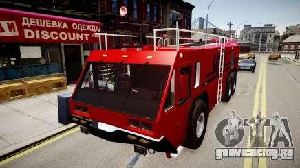 Camion Hydramax AERV v2.4-EX для GTA 4