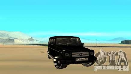 Mercedes Benz G55 для GTA San Andreas