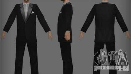 Бомж с пиджаком для GTA San Andreas
