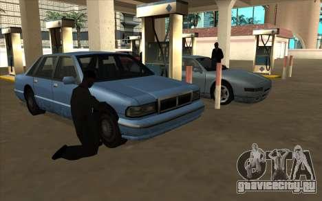 Жизненная ситуация v6.0 - Автозаправка для GTA San Andreas четвёртый скриншот