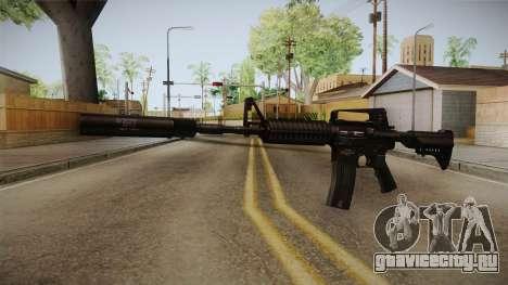 M4A1 Silenced для GTA San Andreas