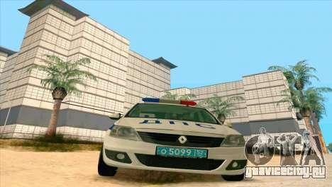 Renault Logan ГИБДД для GTA San Andreas вид сзади слева