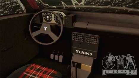 Yugo Koral 55 Winter для GTA San Andreas вид изнутри