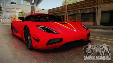 Koenigsegg Agera для GTA San Andreas вид сзади слева