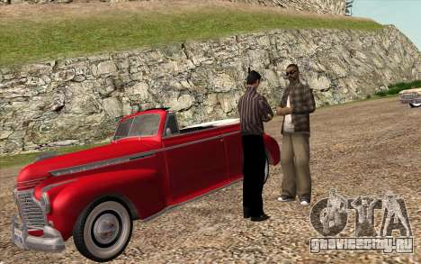 Жизненная ситуация 7.0 для GTA San Andreas третий скриншот