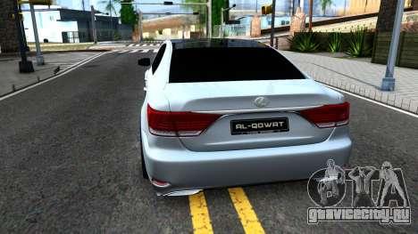 Lexus LS XF40 для GTA San Andreas вид сзади слева