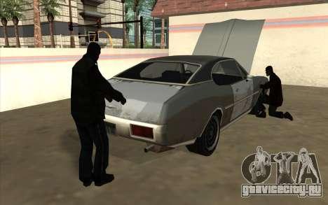Жизненная ситуация v6.0 - Автозаправка для GTA San Andreas