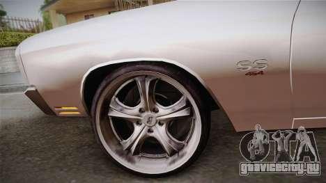 Chevrolet Chevelle SS 1970 для GTA San Andreas вид сзади слева