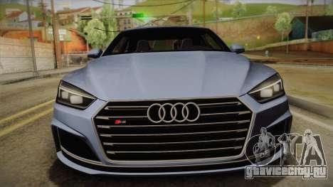 Audi S5 2017 для GTA San Andreas вид справа