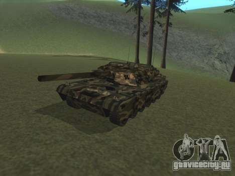 Rhino лесной камуфляж для GTA San Andreas