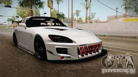 Honda S2000 Katil для GTA San Andreas