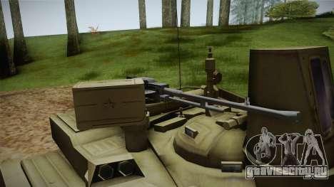 T-84 Oplot-M для GTA San Andreas вид сзади