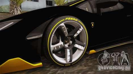 Lamborghini Centenario LP770-4 2017 Carbon PJ для GTA San Andreas вид сзади