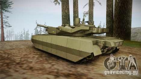 T-84 Oplot-M для GTA San Andreas вид справа