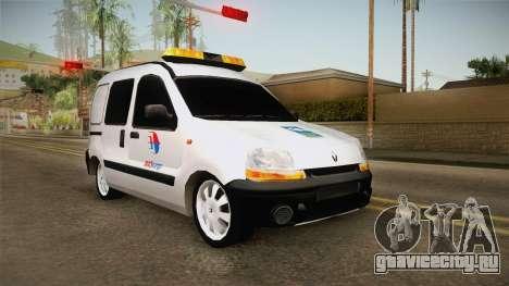Renault Kangoo MASKargo Animal Hotel для GTA San Andreas
