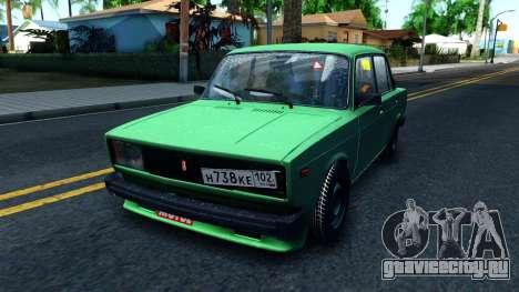 ВАЗ 2105 Winter Drift для GTA San Andreas