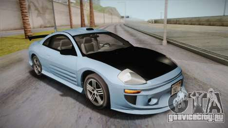 Mitsubishi Eclipse GTS Mk.III 2003 IVF для GTA San Andreas вид снизу