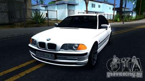 BMW E46 для GTA San Andreas