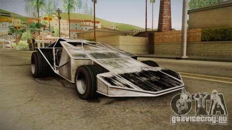 GTA 5 Ramp Buggy для GTA San Andreas