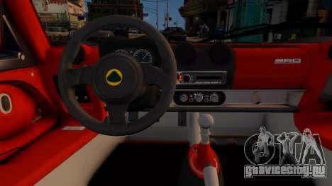 Lotus Exige Cup 360 для GTA 4 вид изнутри