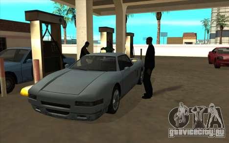 Жизненная ситуация v6.0 - Автозаправка для GTA San Andreas третий скриншот