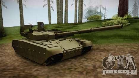 T-84 Oplot-M для GTA San Andreas вид сзади слева