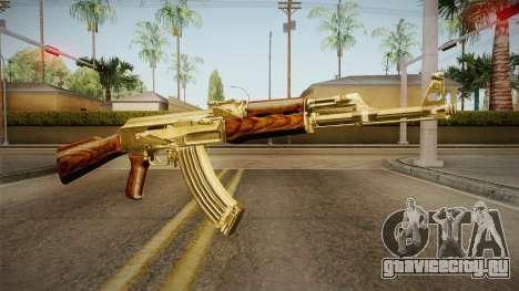 AK-47 Gold для GTA San Andreas