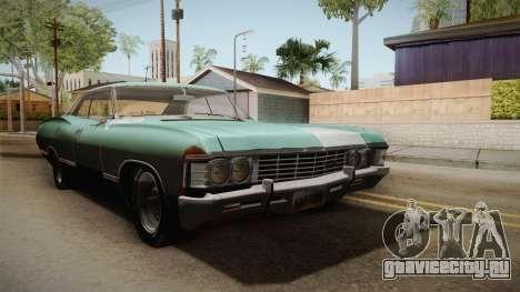 Chevrolet Impala 1967 для GTA San Andreas вид справа