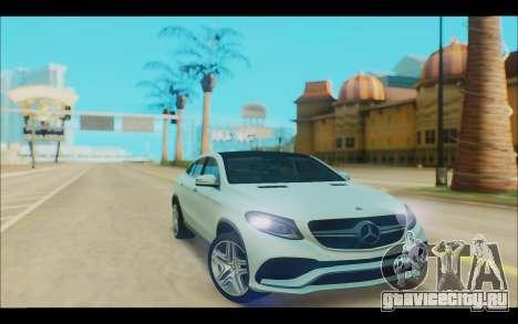 Mercedes-Benz GL63 для GTA San Andreas