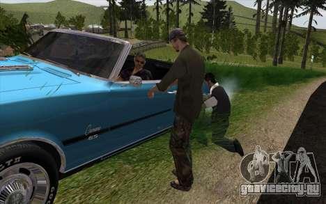 Жизненная ситуация 7.0 для GTA San Andreas