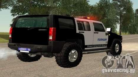 Hummer H2 Полиция V1 для GTA San Andreas