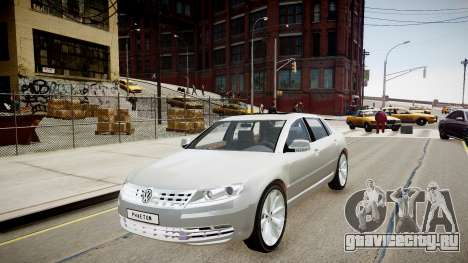 Volkswagen Phaeton 2011 для GTA 4