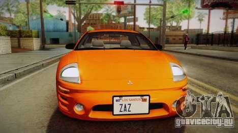 Mitsubishi Eclipse GTS Mk.III 2003 IVF для GTA San Andreas вид справа