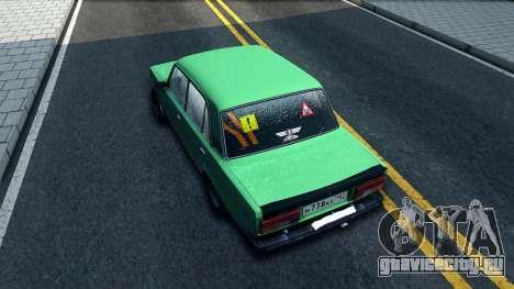 ВАЗ 2105 Winter Drift для GTA San Andreas вид сзади