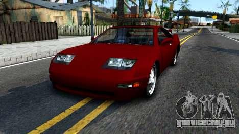 New Euros для GTA San Andreas
