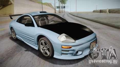 Mitsubishi Eclipse GTS Mk.III 2003 IVF для GTA San Andreas двигатель