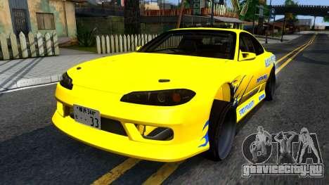 Nissan Silvia S15 Huxley Motorsport для GTA San Andreas